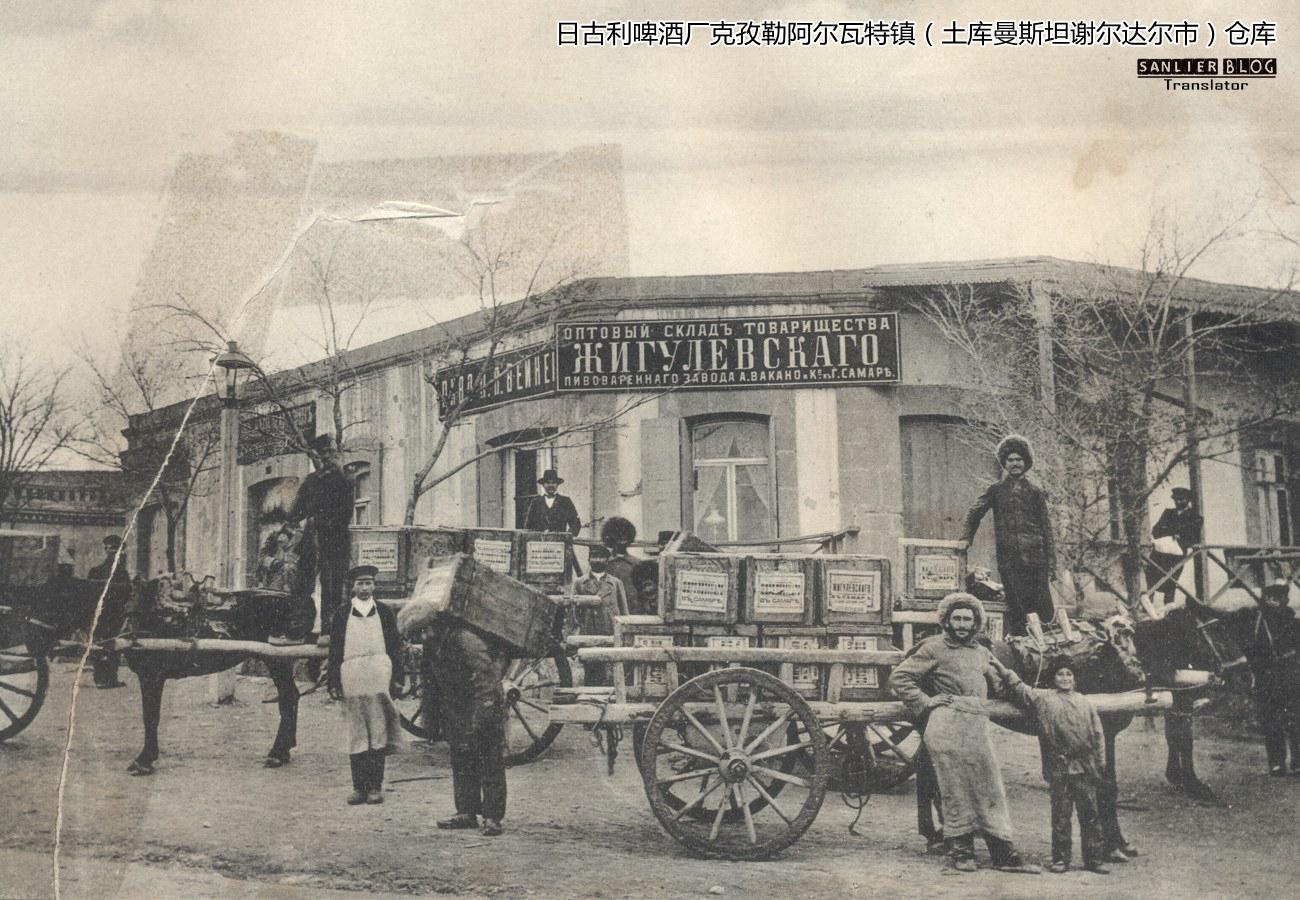 日古利啤酒厂仓库24
