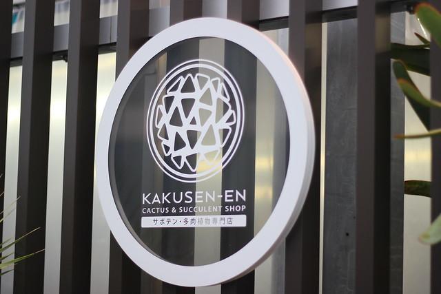 KAKUSEN-EN