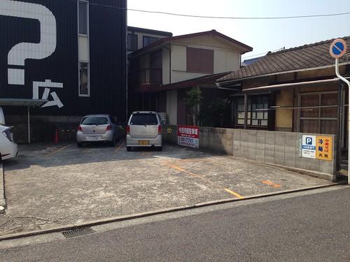 hiroshima-kure-goryu-parking01
