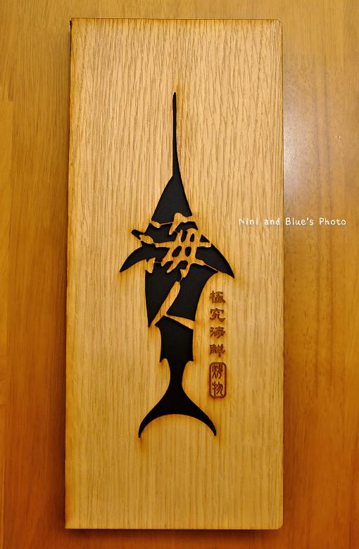 台中日式料理海鮮居酒屋海人31