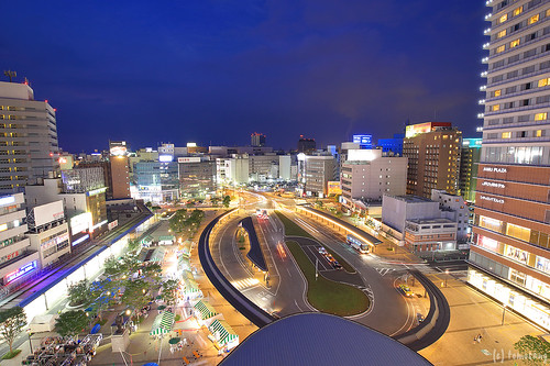 JR OITA CITY
