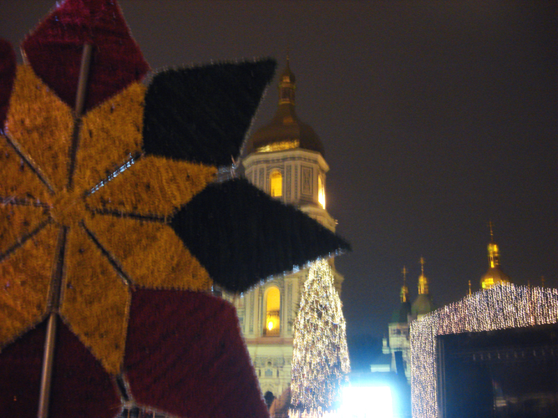 Christmas New Year celebration Kiev