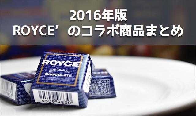 IMG20160131