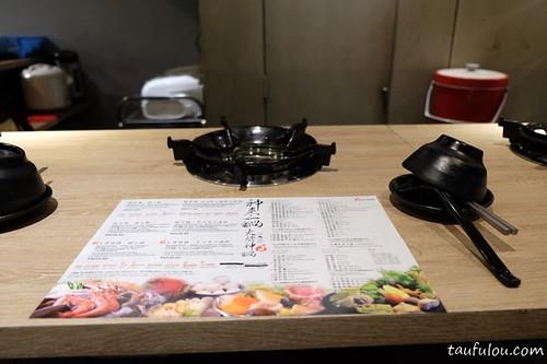 神来一鍋 (8)