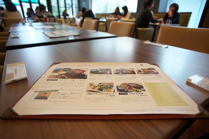 東京路地裏散歩 GREEN TEA RESTAURANT 1899 OCHANOMIZU 2016年2月13日