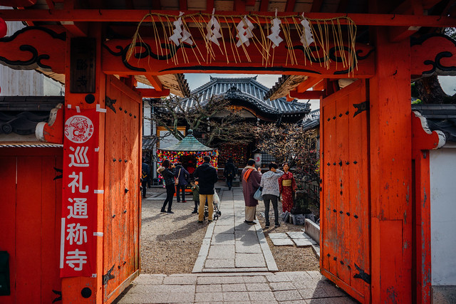 Kyoto_Yasakadoori_11