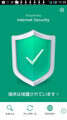 Kaspersky_Android_20160218