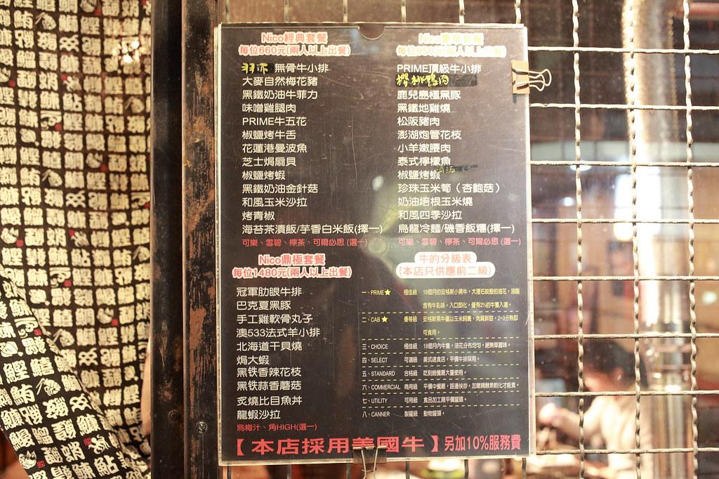 201650226萬華-Niconico Yakiniku - 冠軍燒肉 (3)