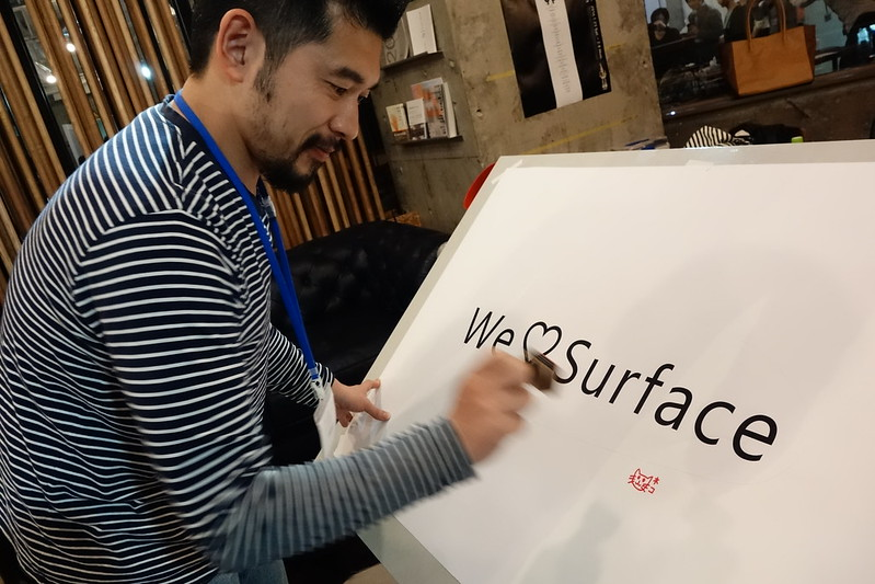 Surface クリエイティブワークショップ Vol.2