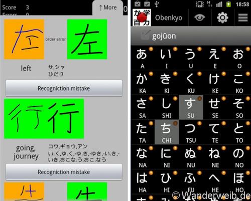 apps3 (7 von 1)