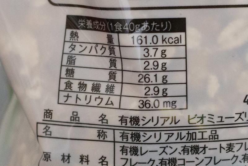 DIET_Cereal-3