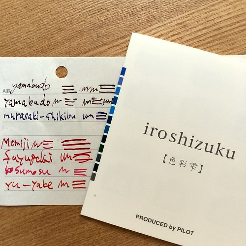 iroshizuku color testing