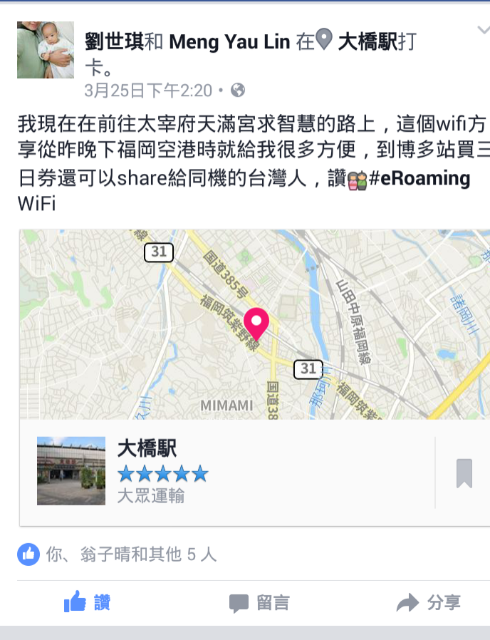 Screenshot_2016-04-06-14-46-48_com.facebook.katana