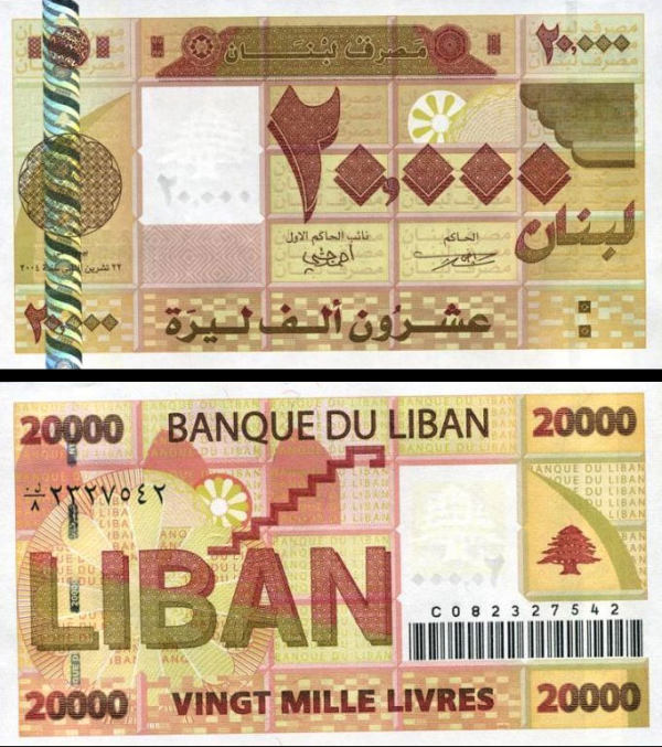 20000 Livres Libanon 2004, P87 UNC