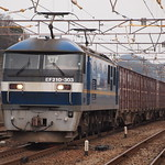 73レ EF210-303