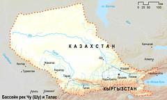Бассейн рек Чу (Шу) и Талас / Chu-Talas river basin