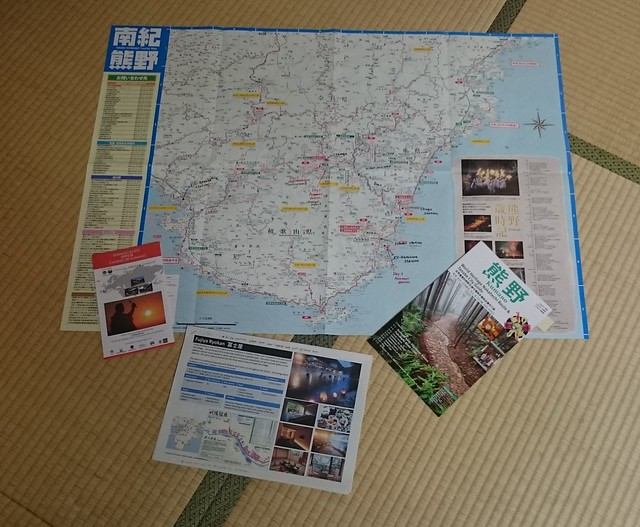 Mapping out my adventure...