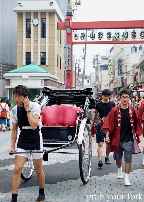 Rickshaws in Asakusa, Tokyo