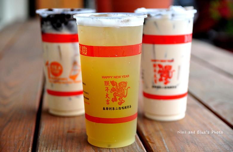 台灣第一味飲料22