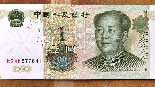 1 Yuan - China currency
