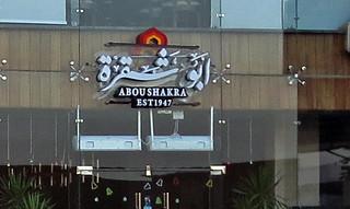 AbuShakra2-2