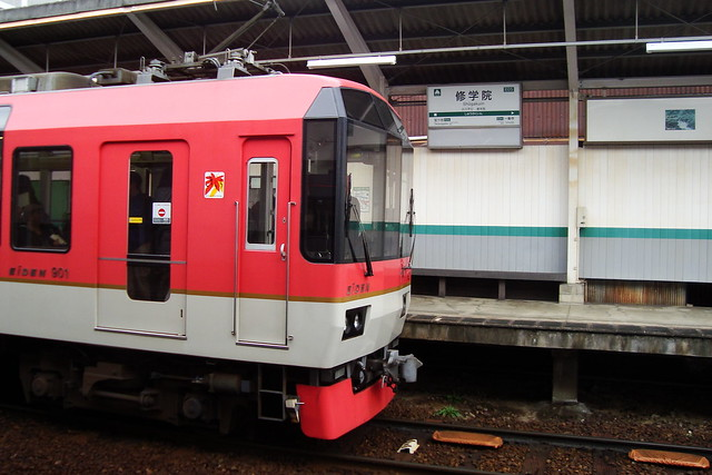 """2016/02 叡山電車""""きらら""""901-902号車"""