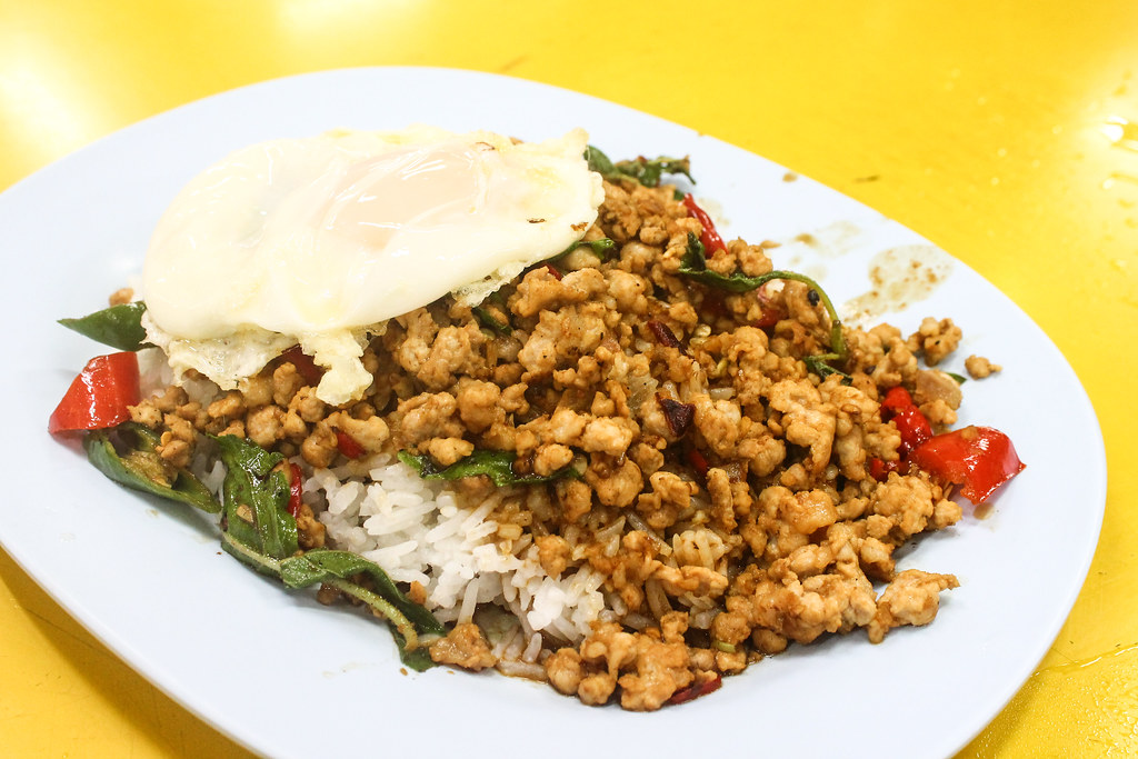 Cheap Eats in Woodlands: Xin Yang Thai - Basil Chicken Rice 2