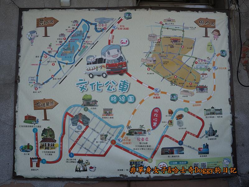 高雄港站哈瑪星打狗鐵道故事館04