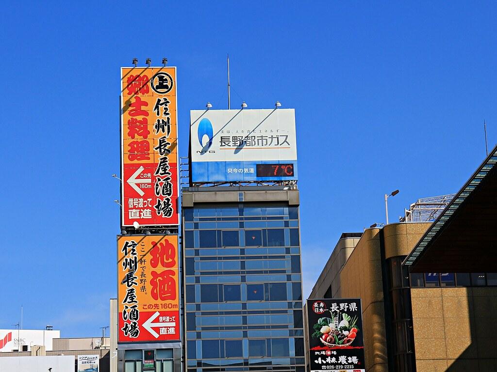 上田城10