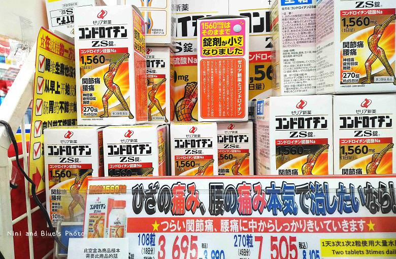 日本藥妝價格京都大阪眼藥水explus合利他命04
