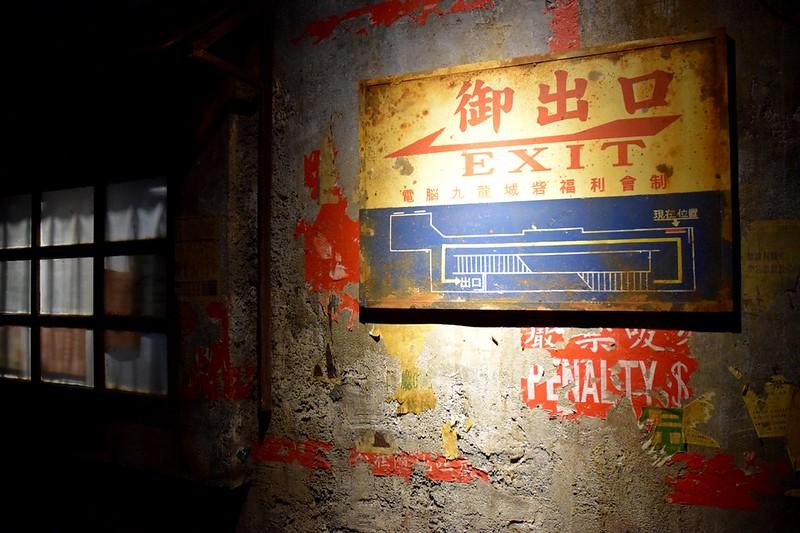 Kawasaki warehouse_17