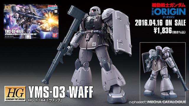 HG YMS-03 Waff