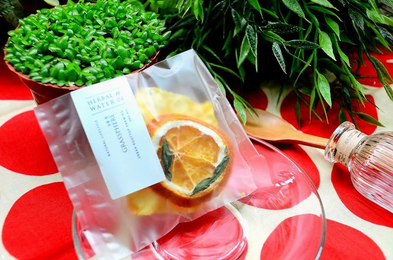 小草作xtea shop小草作菜單果醬早午餐tea shop花草茶咖啡 (14)