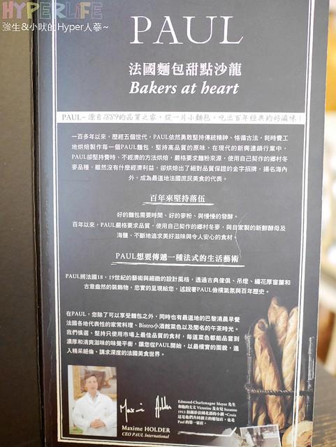 台中新光三越Paul (4)
