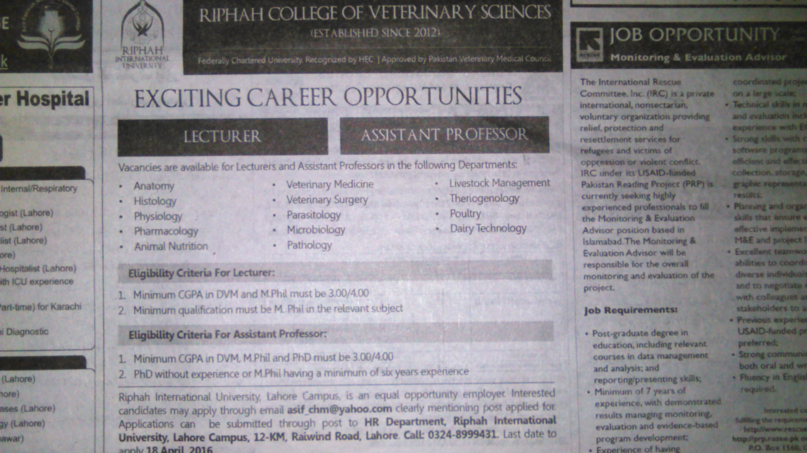 Ripha College of Veterinary Sciences Jobs 2016