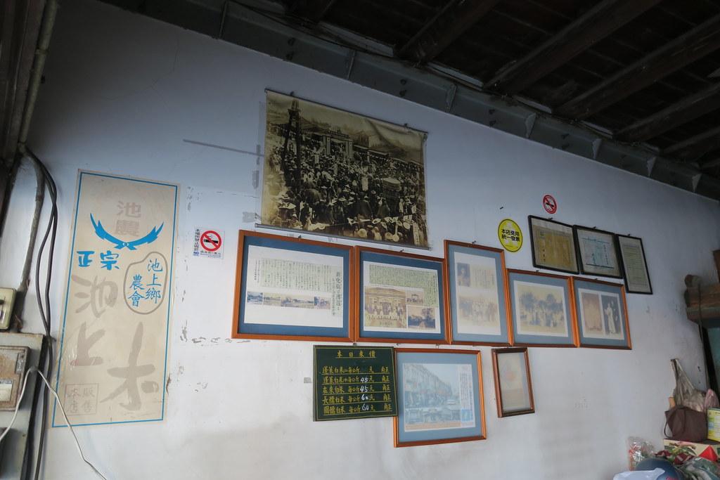 台南市新化區新化老街 (54)