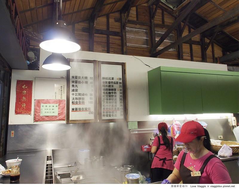 【台東 Taitung】榕樹下米苔目 台東人氣排隊古早味美食 台東正氣路觀光夜市 @薇樂莉 ♥ Love Viaggio 微旅行