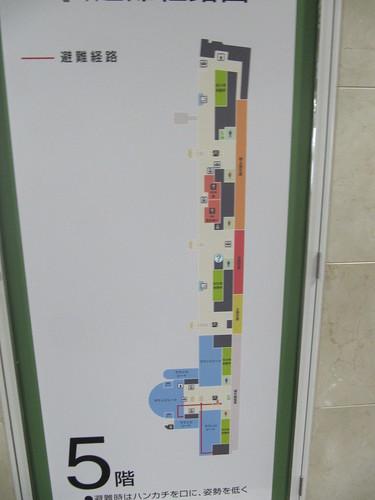 京都競馬場5階のフロアマップ