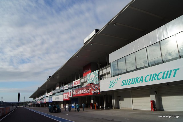 20120805 - 2012 Ene-1 GP SUZUKA