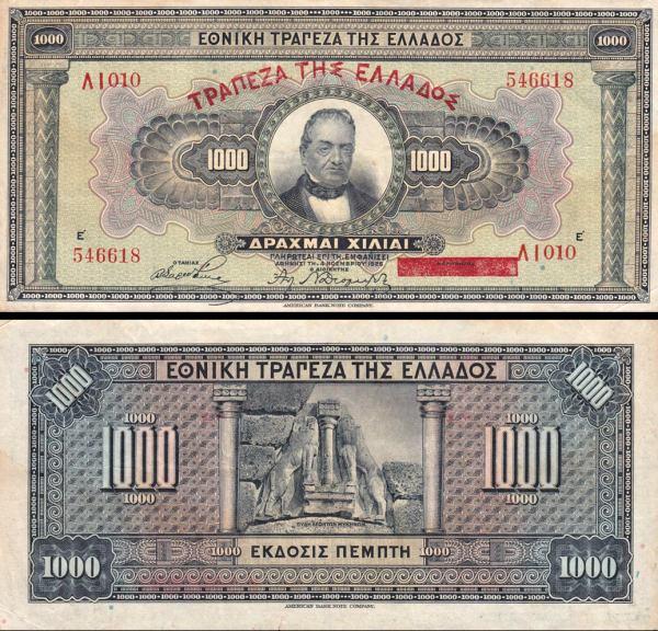 1000 Drachiem Grécko 1926, P100b