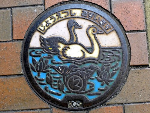 Joetsu Nigata, manhole cover 2 (新潟県上越市のマンホール2)