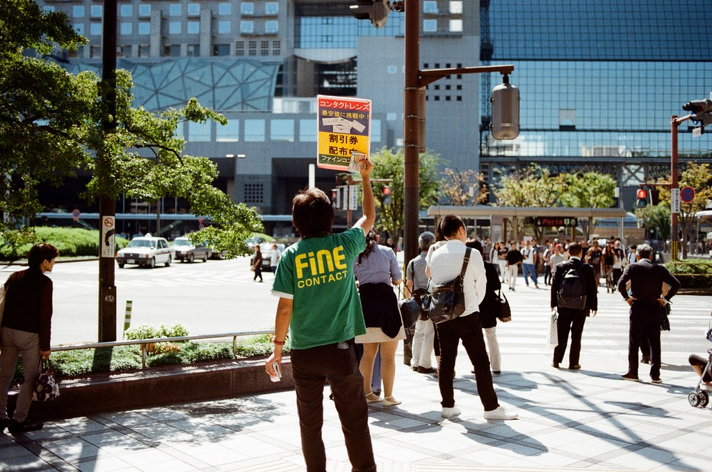 Kyoto, Japan / Kodak ColorPlus / Nikon FM2 2015/09/28 在京都駅對面有一間 Yodobashi,通常我都會到那裡轉些扭蛋。在京都很多天都會經過車站附近,有一天想進去看看有沒有在賣傳統的相機鏡頭,畢竟裝在 Nikon FM2 上面的這顆 50mm 也陪我去了日本很多地方,突然想幫相機添購點設備,我也拍了好多底片的作品。  那時候想說應該現在都只賣數位相機的鏡頭,傳統的可能不會有,結果真的還是有一櫃專賣傳統的。那時候很認真看有沒有我喜歡的,還把想要買的鏡頭價格抄下來,回去住的地方比較一下在現場買的價差。老實說是真的便宜很多,在 9/28 早上 Yodobashi 一開門我就買下這顆。  Nikon AI AF Nikkor 35mm F/2D,還買了一個金屬的遮光罩(HN-3)  之後就趕著公車前往嵐山去拍竹林!  我很喜歡 35mm 焦段,很適合街拍,裝上去看到熟悉的畫面比例之後,構圖就變得很順手,在前往公車站的路上拍了很多張!  Nikon FM2 Nikon AI AF Nikkor 35mm F/2D Kodak ColorPlus ISO200 0987-0025 Photo by Toomore