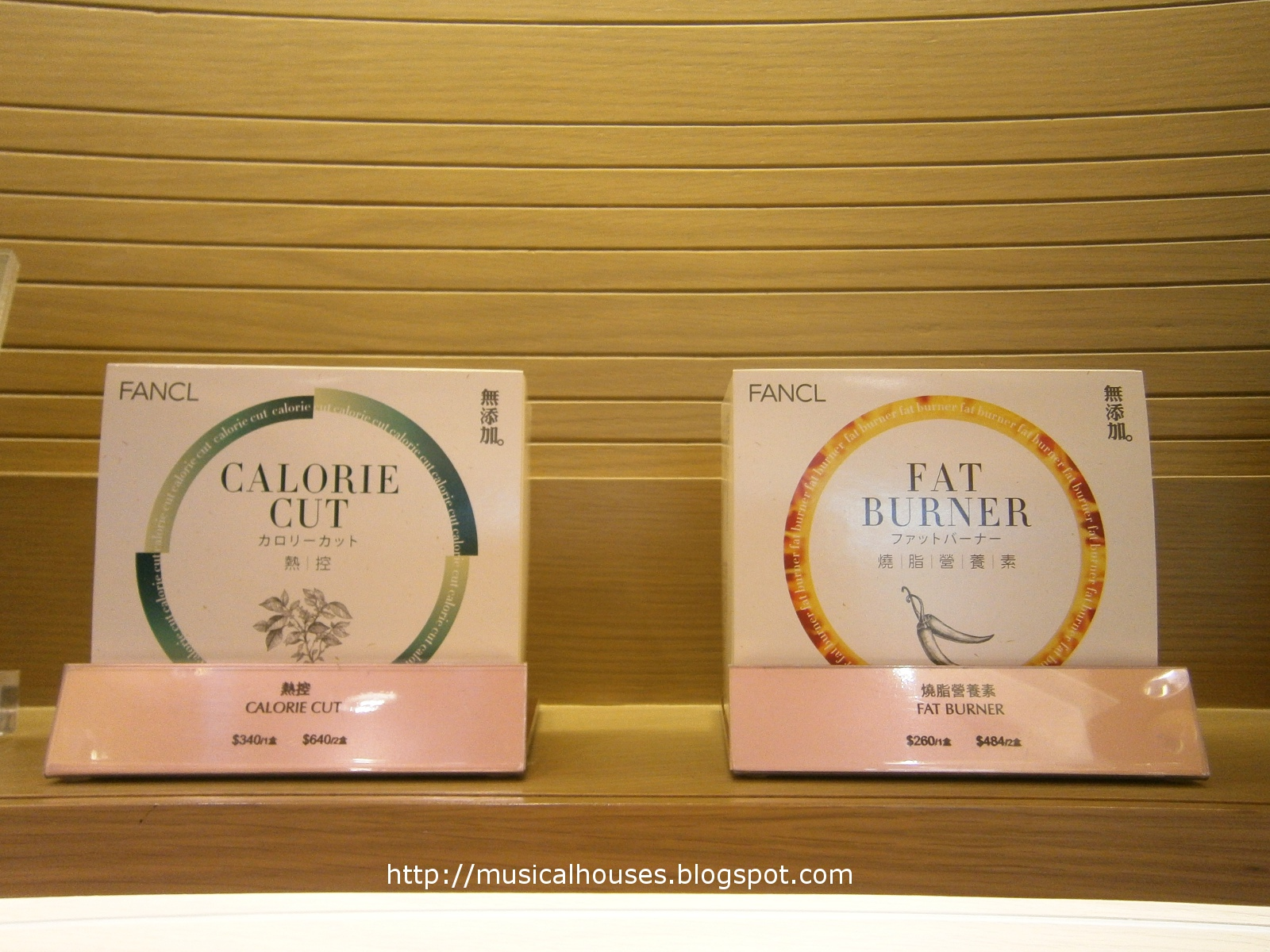 Fancl Hong Kong Harbour City Supplements