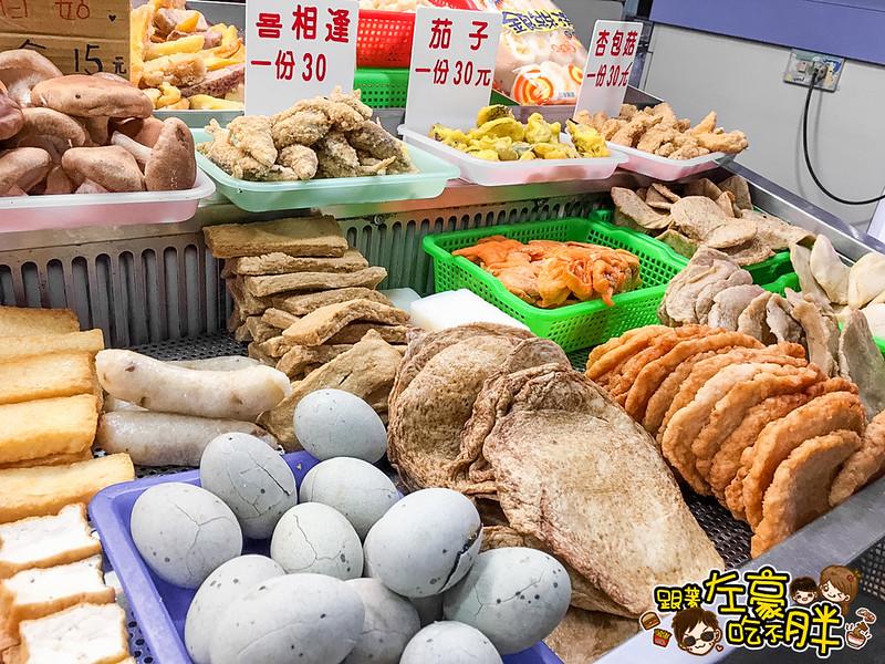 鳥松鹹酥雞_8627