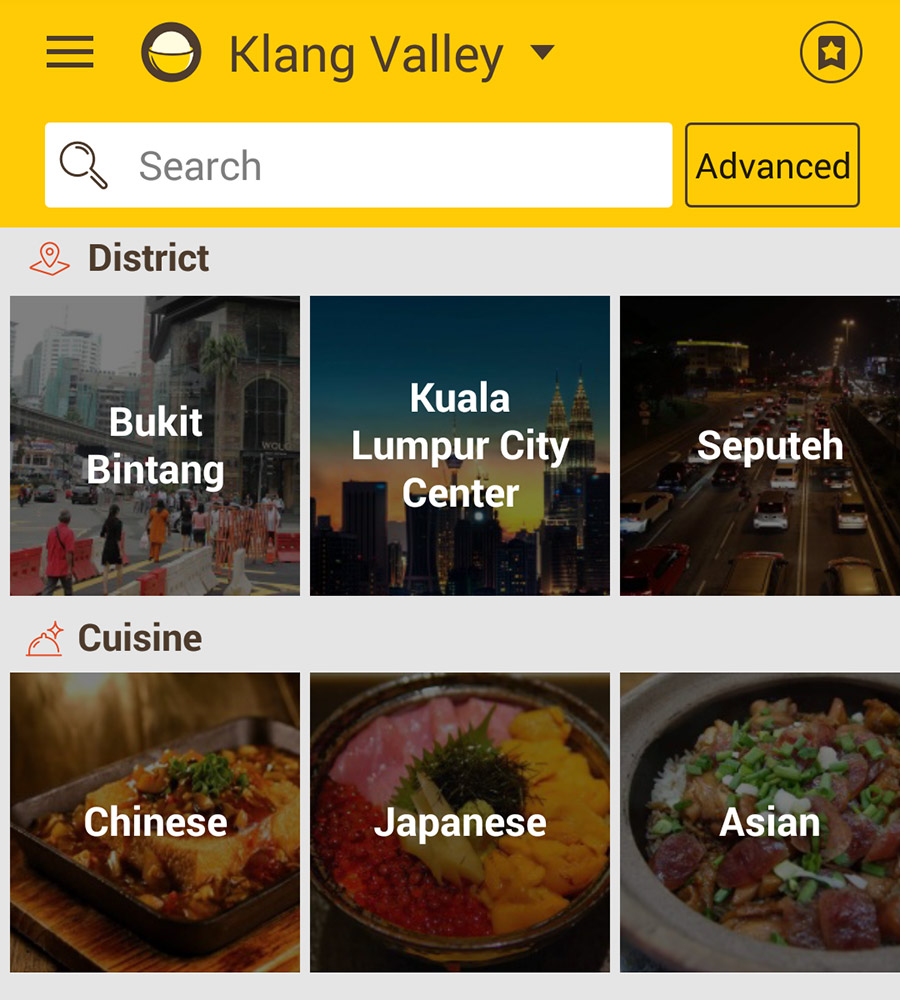 OpenRice Mobile App