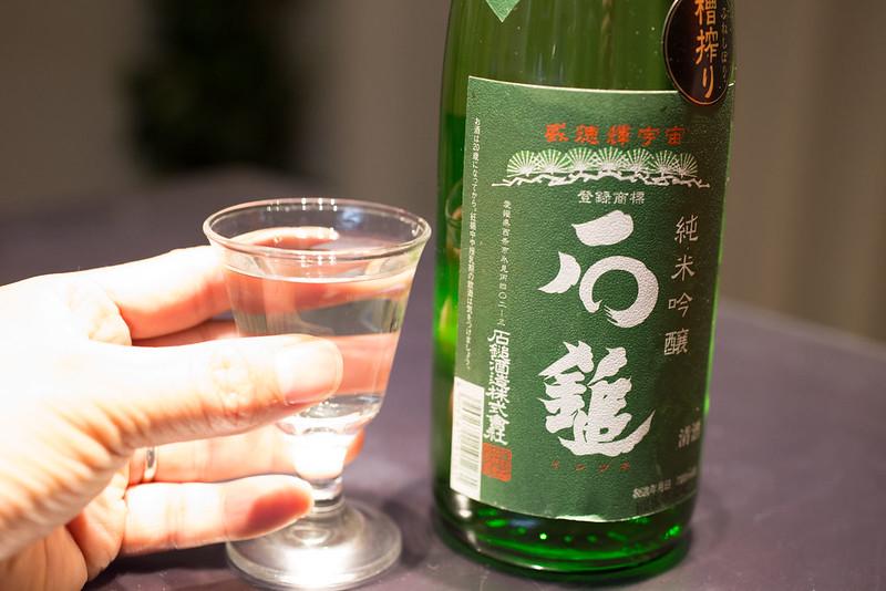ishizuchi-5