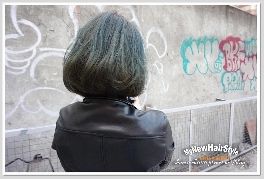 HappyHairTon短髮+墨綠色染髮 - 33