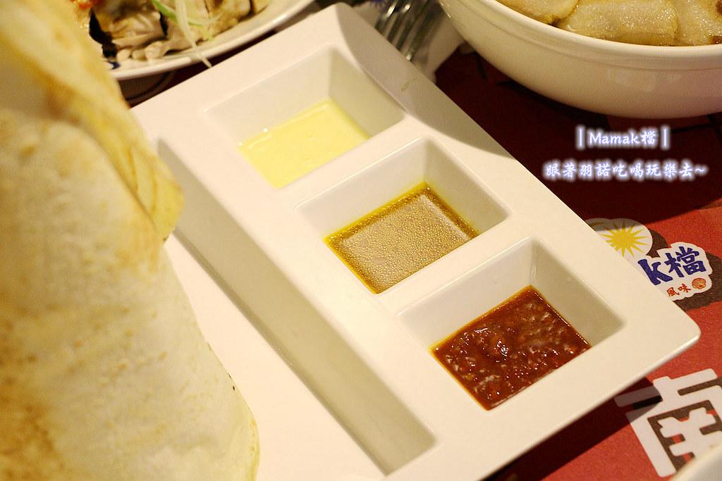 台北東區Mamak檔異國料理餐廳089