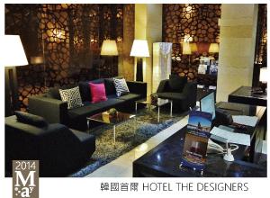 韓國首爾設計師旅店