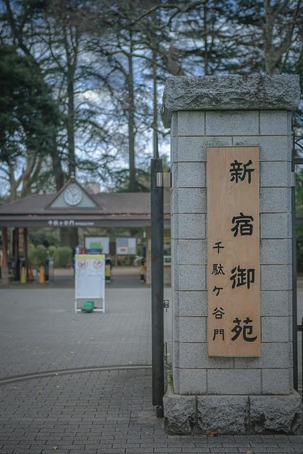 Tokyo_151227_1442